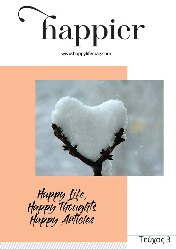 Happier Τεύχος 3 low